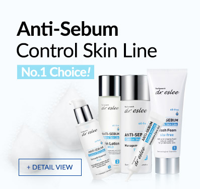 Anti-Sebum Control Skin Line